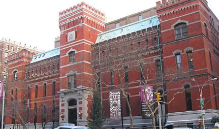 Park Avenue Armory - NY
