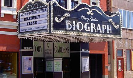 Victory Gardens Theatre