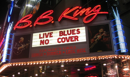 B.B. King Blues Club & Grill - NY