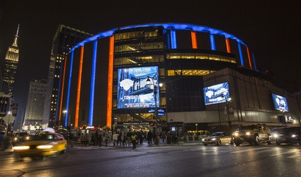 Madison square garden parking new york knicks rangers for Madison square garden parking